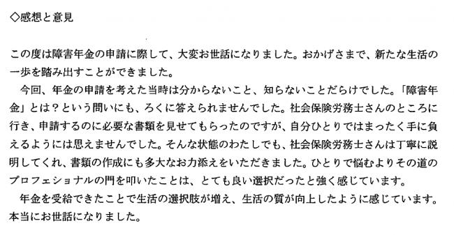 お手紙58